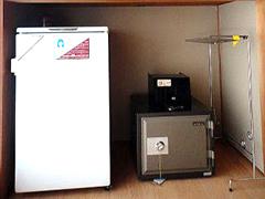 和室冷蔵庫・金庫